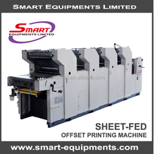 super service dominant offset printing machine