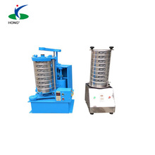 High effciency laboratory standard test sieve shaker for testing particles