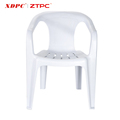New products plastic outdoor furniture arm chair