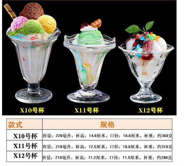 Solar Rings Glass Ice Cream Sundae Delis Split Dessert Dish/bowl, Set of 4, 8.2 Ounce Each, Limited Edition Glassware Serveware