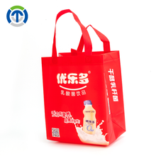 Tongxin Promotional Cheap Non Woven Tote Shopping Bags With Custom Printed Logo