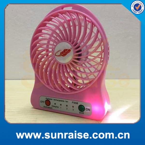 akari rechargeable fan