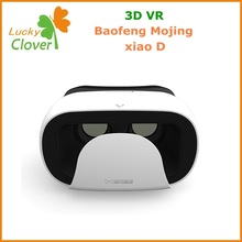 2016 New style ABS Plastic VR box 2.0 bluetooth gamepad 3D glasses virtual reality headset Baofeng Storm XD 3d vr box