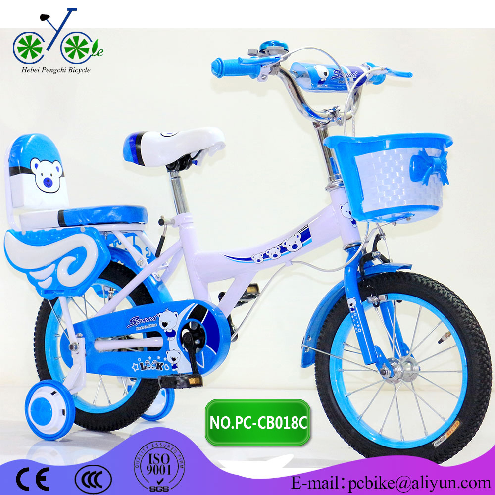 popular style blue bike for girls'/mini bikes for girls/girls bike for 3 years old