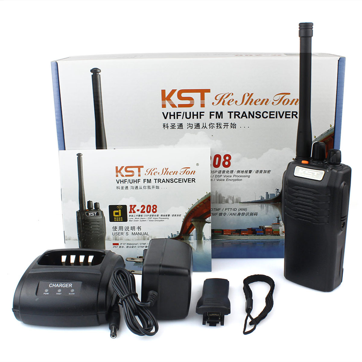 New Black KST <strong>K</strong>-208 Radio 8W <strong>16</strong> Memory CH 3000mAh UHF 400-470MHz DTMF VOX FM Waterproof IP67 Walkie Talkie