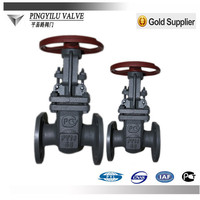 [PYL]metal seat risng stem rising spindle gate valve for water supply