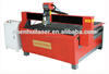 long histroy manufacturer cnc router wood machines 1212