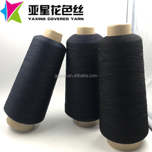Viscose Nylon Yarn Knitting And Seamless Sewing Thread For Shoes