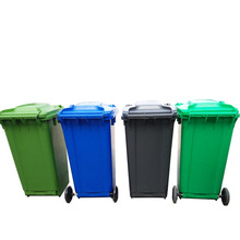 Linyi HDPE Outdoor 120 Liter Plastic Garbage Bin With Wheels