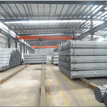 axle tube cjkhy001 steel galvanised pipe with low price (china factory)