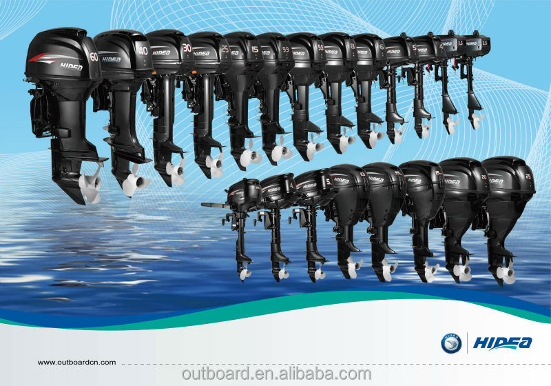 China first brand 2.5hp to 60hp Hidea outboard motor for sale