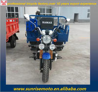 150CC tricycle, tricycle motorcycle, cargo three wheel tricycle with LED front headlight