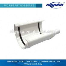 Chinese Golden Supplier PVC pipe fittings Gutter Couplings PVC gutter fittings for rains