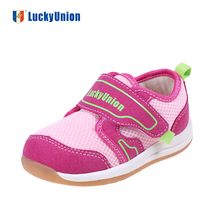 China wholesale orthopedic kids sport shoes