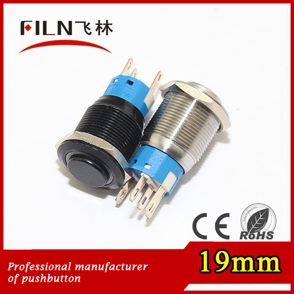 CE 19mm metal dpdt illuminated 12VDC blue led small push button switch