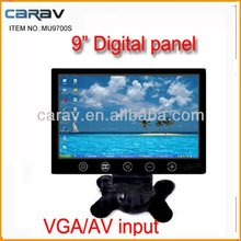 "9"" degital panel car LCD Headrest/Stand alone av monitor (MU9700s)"