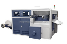 full-auto rotary paper box creasing die-cutter prices