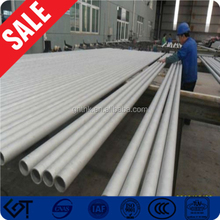 High quality coal gas transportation 904l steel pipe