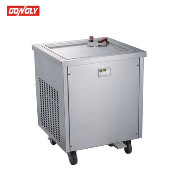 China stainless steel commercial fried ice cream machine price