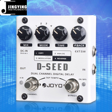 Wholesale China Made Hot Sale D-SEED Dual Channel Digital Delay Guitar Effect Pedal