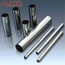 Small diameter bright stainless steel 434 pipe price per kg