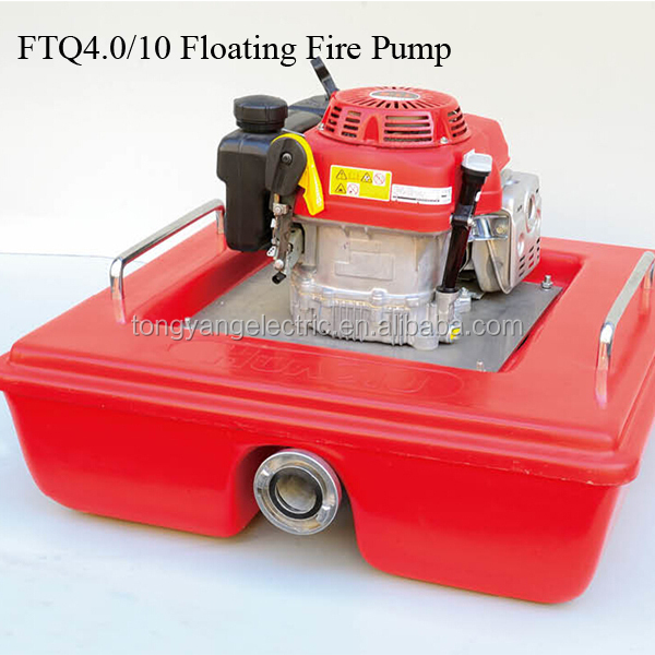 11HP Floating Handle Fire Pump