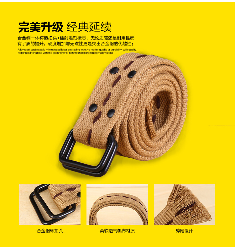 The new 9-color fashion canvas braided belt for yong people