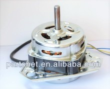 Washing machine motor / Washing machine spin motor/motor for washing machine
