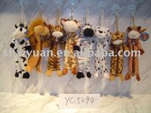 Plush animal pen bag pencil case