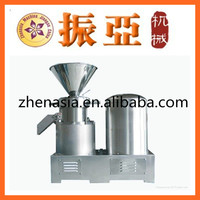 chinese professional bone mill machine