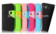 5Color,Shemax case for Samsung i9300 i9308 GALAXY SIII S3 PU Leather and sheepskin Multi-function wallet