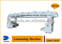 Dry Lamination Machine for BOPP/PET/PE/Metalize Film/Paper/Aluminum foil