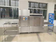 automatic kitchen equipment in restaurant/dish washing machine for hotel&restaurant