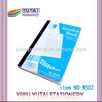 Sample hotel invoice bill receipt book printing