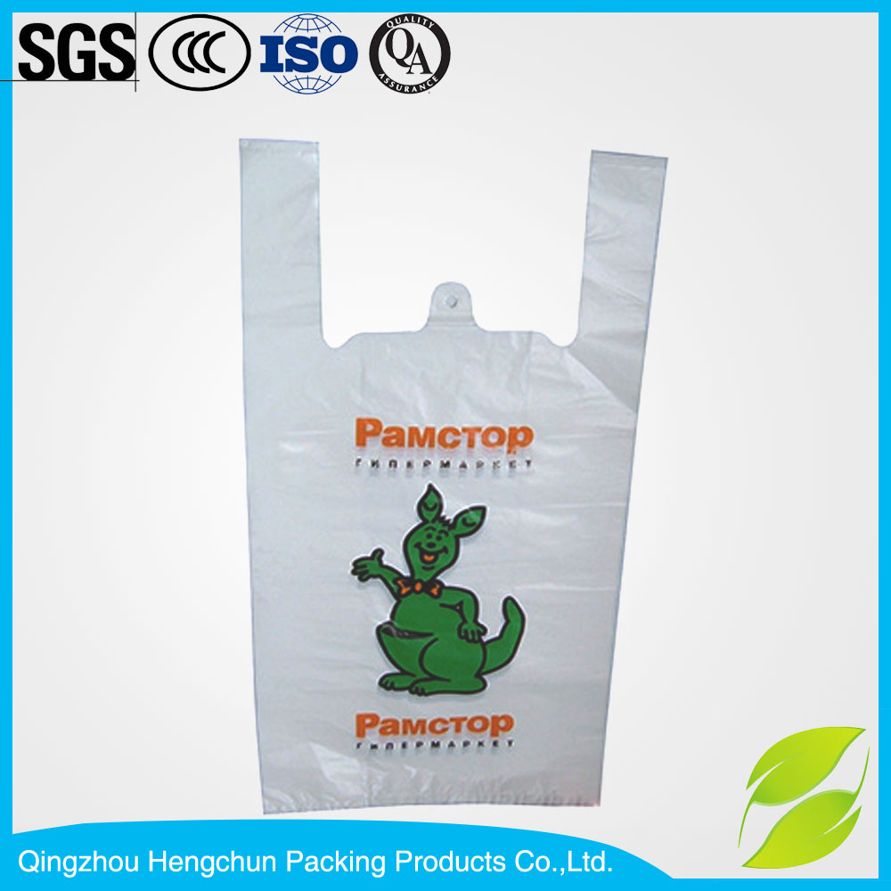 factory price bio degradable plastic garbage bags