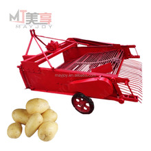 High Efficiency ground nut harvesting machine
