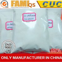 DL-Methionine/Weight Gain Feed Additive To Animal Poultry