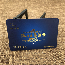 Customized design OEM printed IC smart card