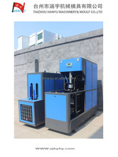 Semi-Automatic 5 Gallon PET Plastic Bottle Blow Moulding Machine Price