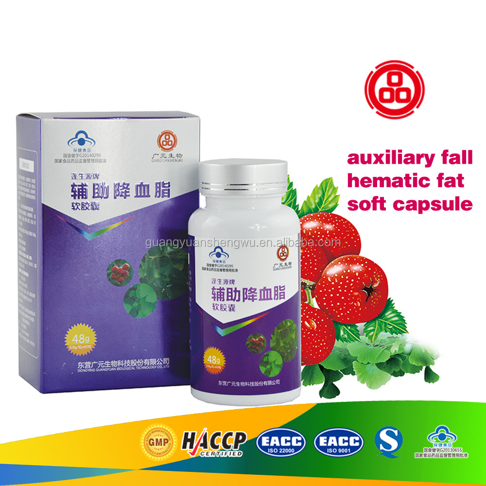 Health food oem service cheap tablet hawthorn extract softgel capsule