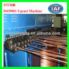 /product-detail/upcasting-copper-rod-cable-making-equipment-636672245.html
