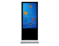 Major Products 70 inch AD Player window 7 free standing HD lcd display desktop computer /digital signage for Subways