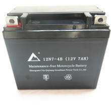 factory manufacture 12n7-3a 12v 7ah smf lead acid battery 12v rechargeable motorcycle battery
