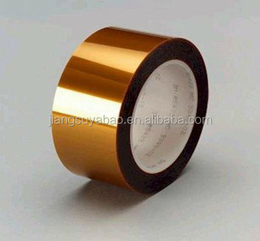 (Gold,Coffee,Brown&Amber Colored) Nastro di polyimide di polietilene/polyimide tape
