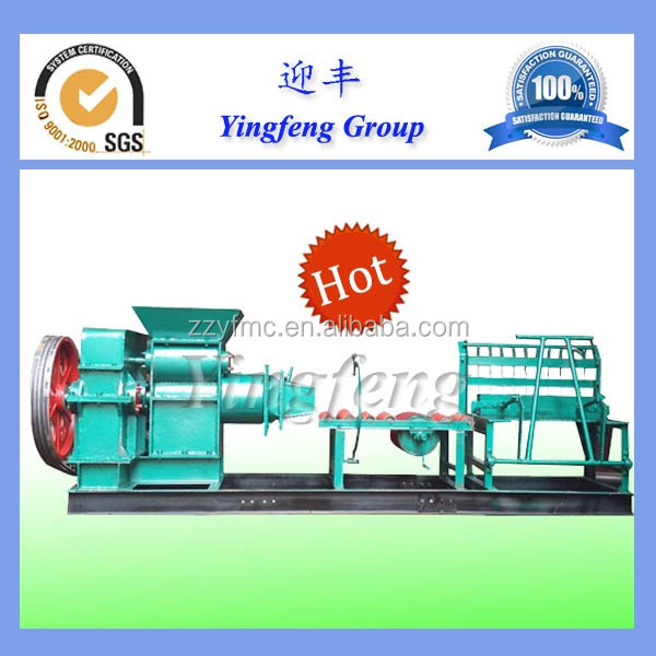 Booming !!!small clay brick making machine