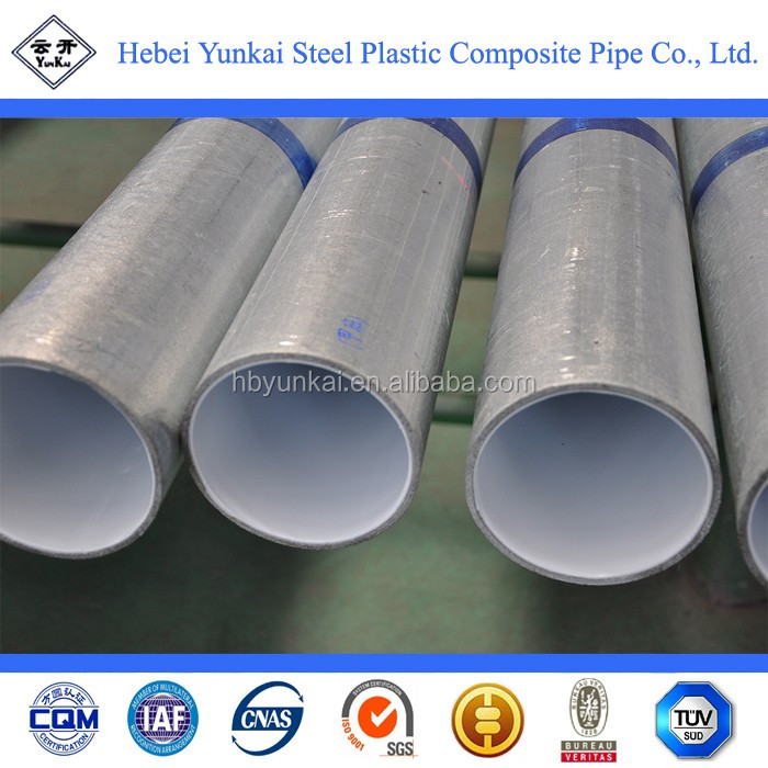 PE lined ERW Steel Pipe