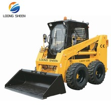 Price of 700kg mini wheel skid steer loader