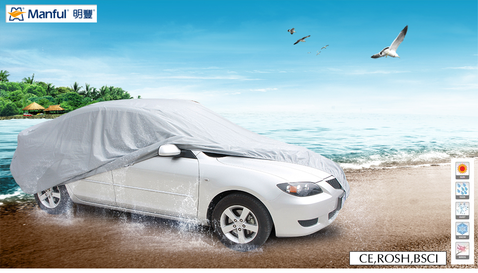 100% waterproof heat welded PEVA material 13101-L car cover