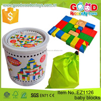 Hot Sale 42pcs Colorful Block Toy Geometric Shapes Wooden Educational Baby Blocks