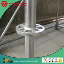 Tianjing Heshunchang can offer ringlock scaffold strut and scaffolding brace pin
